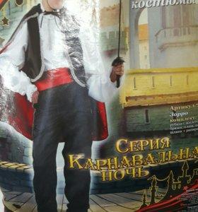 """Карнавальный костюм """"Зорро"""""""