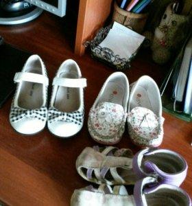Туфли, макасины, сандалики