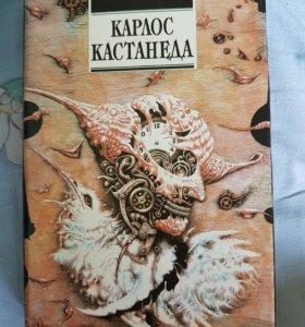 Книги 1-10