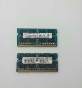 Оперативная память DDR3(4GB 2 штуки) для ноутбука