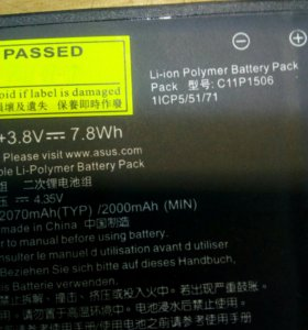 Аккумулятор C11P1506 новый для смартфона Asus