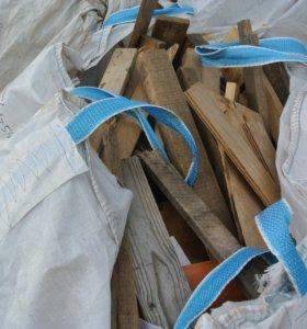 Продам пиловой пиломатериал как дрова