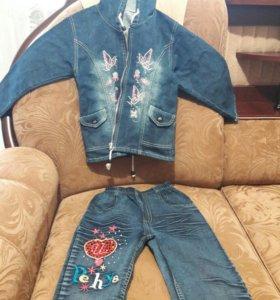 Джинсовый кастюм