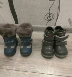 Детские зимние сапоги кожаные