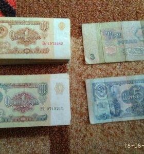 Монеты, бумажные деньги СССР.