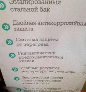 Водонагреватель оазис
