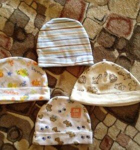 Шапки для новорожденного
