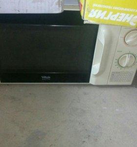 Микроволновка,пылесос,фен,видео плеер(кассетный