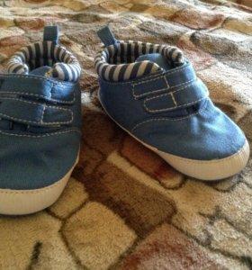 Ботиночки для новорожденного