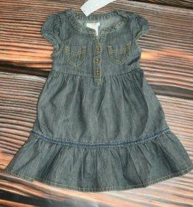 Платье из Германии