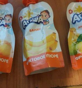 фруктовые пюре
