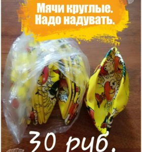 Распродажа детских товаров за полцены