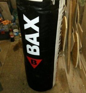 Мешок набивной Bax (груша боксёрская)