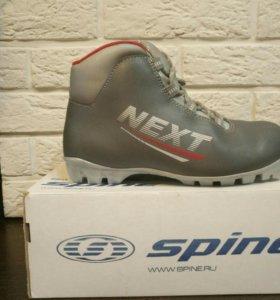 Лыжные ботинки Next р.37