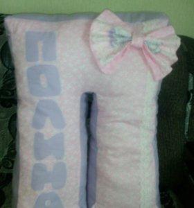 Подушка буква