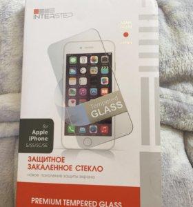 Защитное стекло на iPhone 5/5s/5c/se