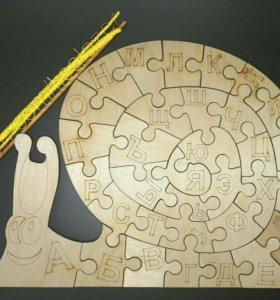 Улитка-паззл с алфавитом