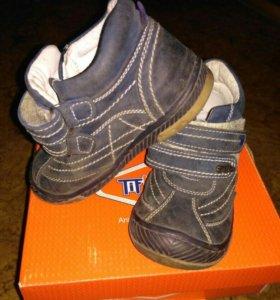Ботинки 23размер