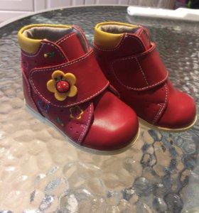 Ортопедические ботиночки на первый шаг