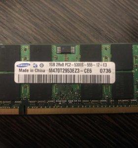DDR 2 - 1Gb для ноутбука
