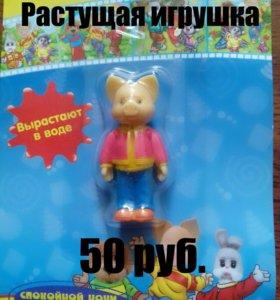 Распродажа игрушек за полцены