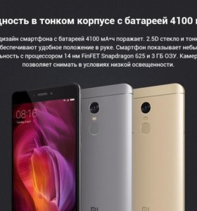 Xiaomi Redmi Note 4 Gray, Global Version!