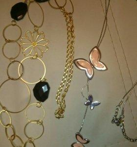 Подвески и браслеты