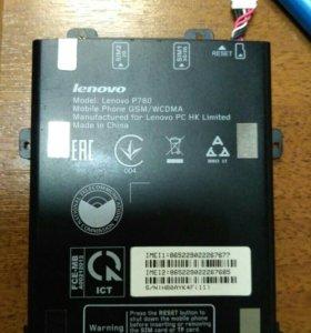 Аккумулятор Lenovo P780