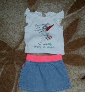 Продам детскую юбку с футболкой