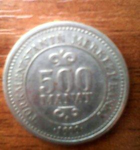 Монета 500 манат 1999 года.
