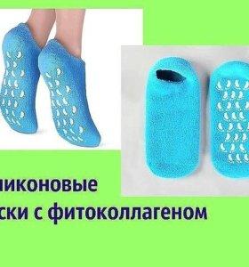 Носочки с фитоколлагеном