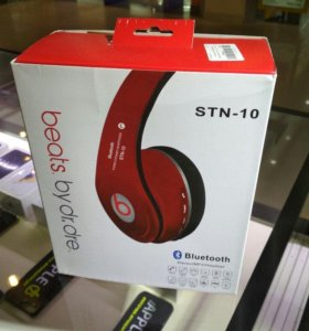beats stn 10