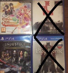 Диски на PS3,PS4