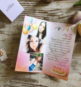 К ДР открытка с фото