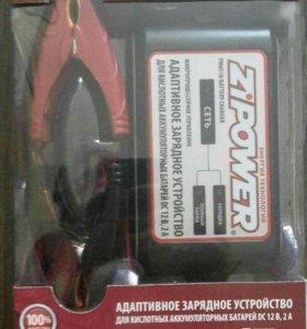 Адаптивное зарядное устройство 12в, 2А. ZIPOEER
