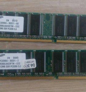 Память DDR PC3200 512 mb