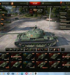 "Продам ""World of tanks"""