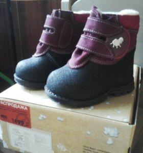 Ботинки утепленные для девочки 20 размер