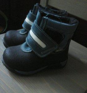 Ботинки демисезонные детские 20 размер