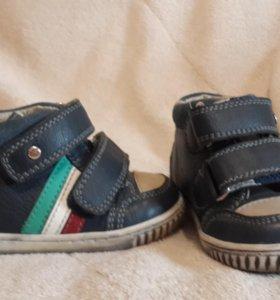 Стильные ботиночки р.18