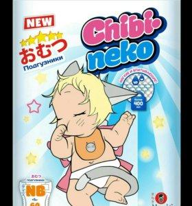 Подгузники Mabeki, серия Chibi-neko