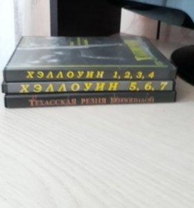 DVD диски подборка