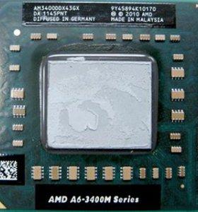 AMD A6-3400M для ноутбука
