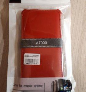 Чехол для Lenovo A7000