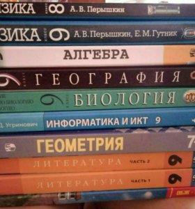 Учебники за 9 класс. Цена за штуку