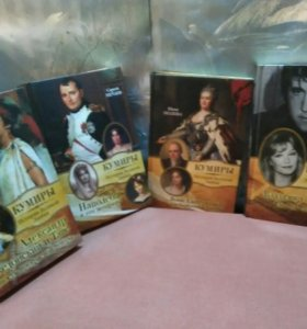 Кумиры. Истории Великой Любви 4 книги