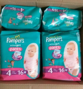 Pampers active girl