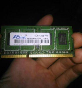 Оперативная память DDRIII 2GB-1600