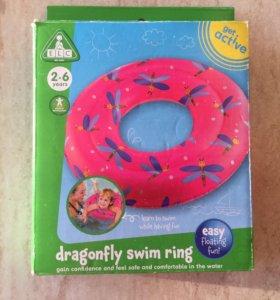 Новый плавательный круг