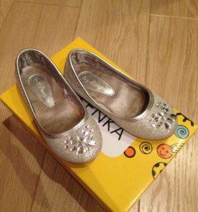 Туфли / балетки детские